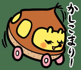 KURIMA sticker #465140