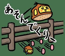 KURIMA sticker #465144