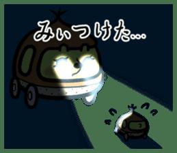 KURIMA sticker #465153