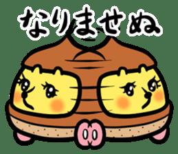 KURIMA sticker #465162