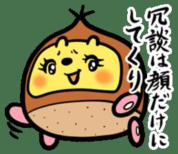 KURIMA sticker #465164
