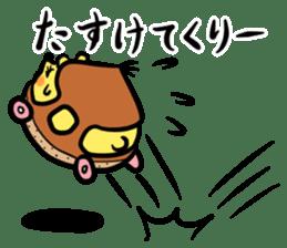 KURIMA sticker #465172