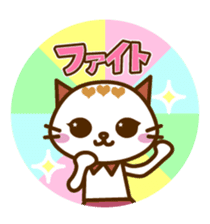 OL CAT sticker #465488