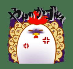 KoKeKoKKo! sticker #465699