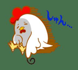 KoKeKoKKo! sticker #465710