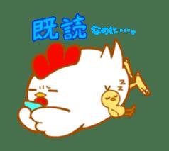 KoKeKoKKo! sticker #465732