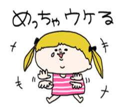 Mi-chan sticker #465749
