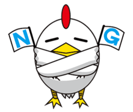 Egg Kappa sticker #465910