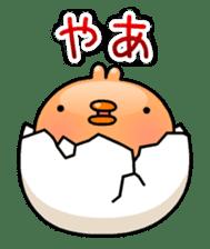 Color Hiyoko sticker #466616