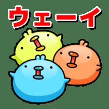 Color Hiyoko sticker #466619