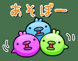 Color Hiyoko sticker #466620
