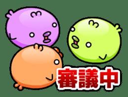 Color Hiyoko sticker #466622