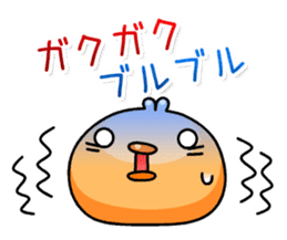 Color Hiyoko sticker #466624
