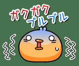 Color Hiyoko sticker #466624