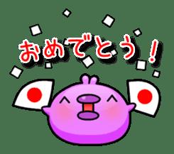 Color Hiyoko sticker #466627