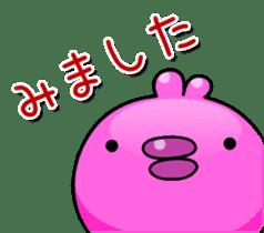 Color Hiyoko sticker #466653