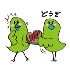 Little green bird (event ver.) sticker #466825