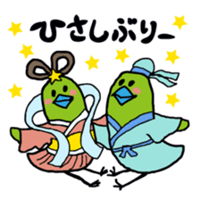 Little green bird (event ver.) sticker #466836