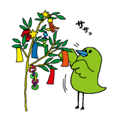 Little green bird (event ver.) sticker #466837