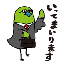 Little green bird (event ver.) sticker #466849