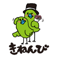 Little green bird (event ver.) sticker #466852