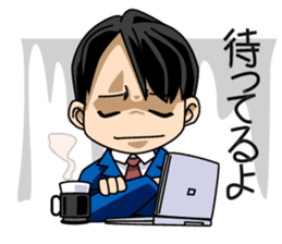 A salaried worker's everyday life sticker #467057
