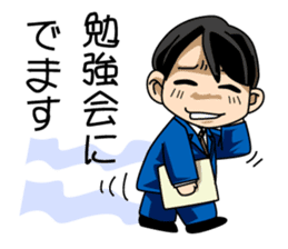 A salaried worker's everyday life sticker #467058