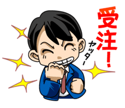 A salaried worker's everyday life sticker #467059