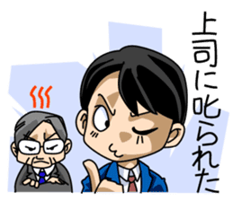 A salaried worker's everyday life sticker #467060
