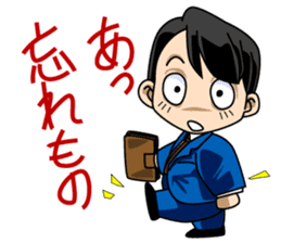 A salaried worker's everyday life sticker #467063