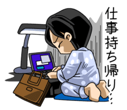 A salaried worker's everyday life sticker #467067