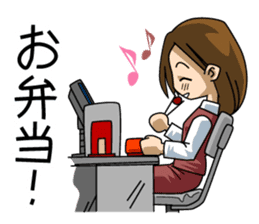 A salaried worker's everyday life sticker #467070