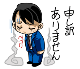 A salaried worker's everyday life sticker #467072