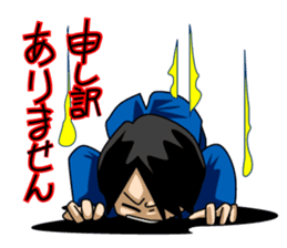 A salaried worker's everyday life sticker #467073