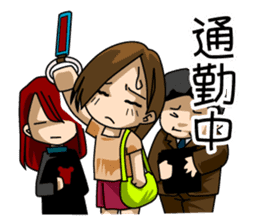 A salaried worker's everyday life sticker #467076