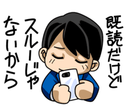 A salaried worker's everyday life sticker #467078