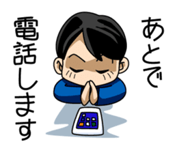 A salaried worker's everyday life sticker #467080