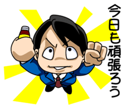 A salaried worker's everyday life sticker #467082