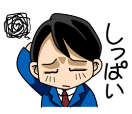 A salaried worker's everyday life sticker #467083