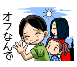 A salaried worker's everyday life sticker #467086