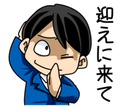 A salaried worker's everyday life sticker #467088