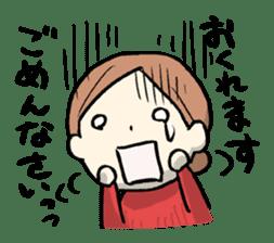 mabudachi sticker #467135