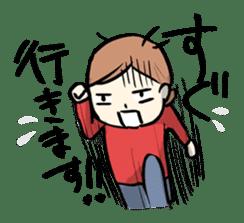 mabudachi sticker #467136