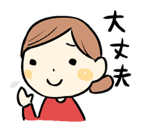 mabudachi sticker #467138