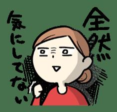mabudachi sticker #467139