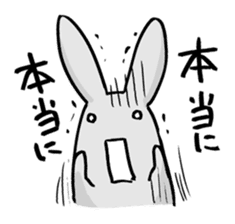 mabudachi sticker #467141