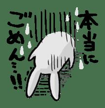 mabudachi sticker #467143
