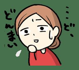 mabudachi sticker #467144