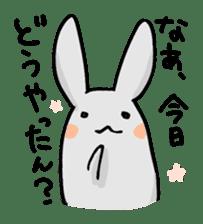 mabudachi sticker #467145