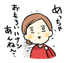 mabudachi sticker #467150